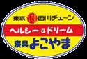 横山寝具店本社