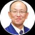 代表取締役 横山 清重